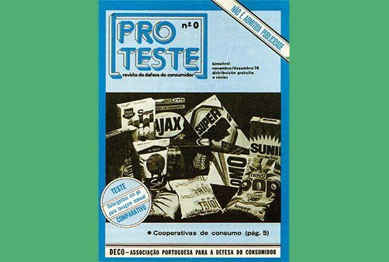 1978 - PRIMEIRA REVISTA DP1